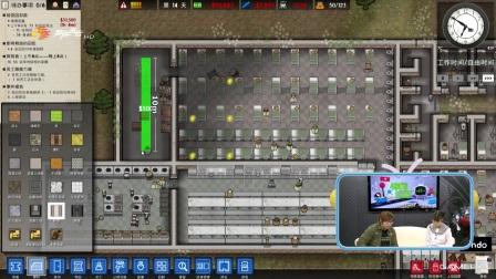 0519:休闲街区《监狱建造师》#04