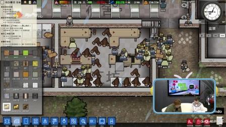 0521:休闲街区《监狱建造师》#06