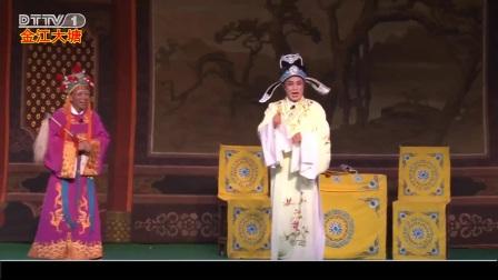 琼剧:《广东开科》((上)
