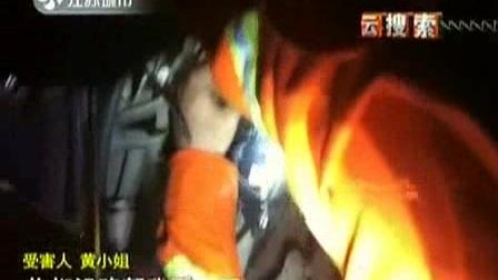 南宁-女生遭遇飞车抢劫 拖行百米三指齐断