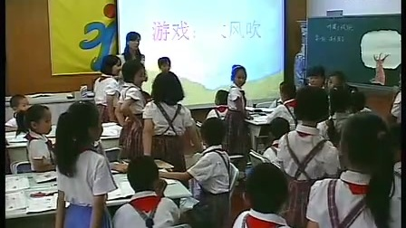 小学二年级心理辅导《三级跳》(小学心理健康教学视频与教师低�^沉思说课)