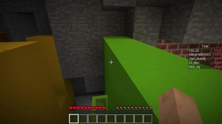 我的世界Minecraft-籽岷的1.12多人跑酷 套路螺旋跑酷 下集视频