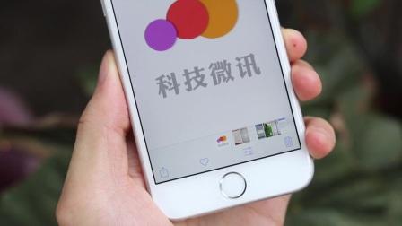 最强汇总: iOS11 的100个新功能!