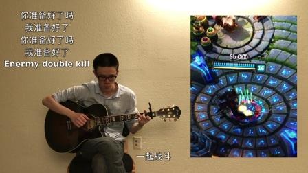 朴树/范玮琪《那些花儿》-吉他指弹