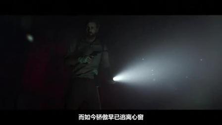 【中字】《恶灵附身2》预告【游民星空字幕组】