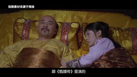 """看完这个视频,你还羡慕拥有""""三宫六院七十二嫔妃""""的皇上吗?"""