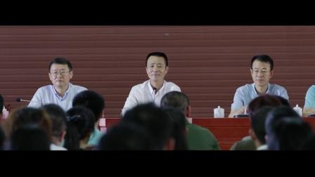 微电影《廖俊波》