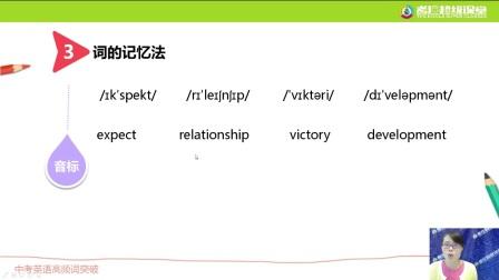 中考英语第一节