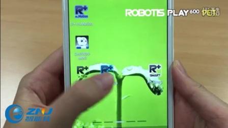 智能佳-play600演示视频
