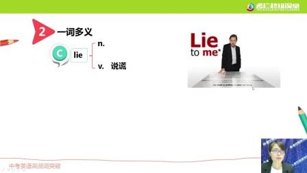 中考英语第四节