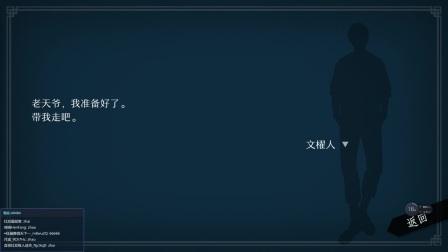 【红叔直播录制】今天开始做神仙 - WILL:美好世界试玩