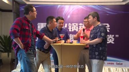 听说中国品牌全面反攻了?(上)| 喷喷三人行·重庆特刊·第25集
