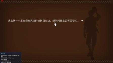 【红叔直播录制】Ep.2 正义使者张京民 - WILL:美好世界