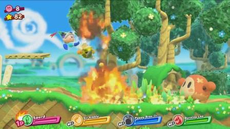 Kirby for Nintendo Switch - Official Game Trailer - Nintendo E3 2017
