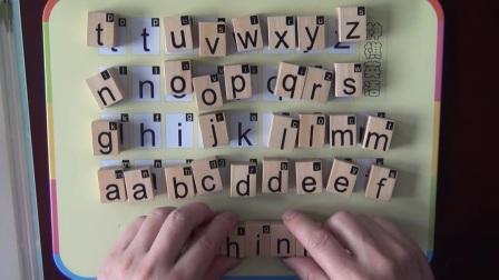 1小时记3百单词的英语游戏38 ey在重读音节中的发音
