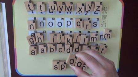 1小时记3百单词的英语游戏46 oo在重读音节中的发音