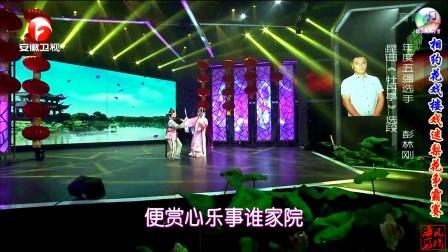 HD 昆曲《牡丹亭》选段 彭林刚等-演唱 20170512 02