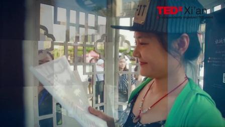 TEDxXi'anSalon2017【温故知新】活动花絮
