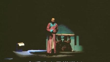 柳琴戏《一碑三孔桥》