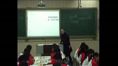 《社會生活變化》人教版八年級歷史-鄭州39中-趙靜