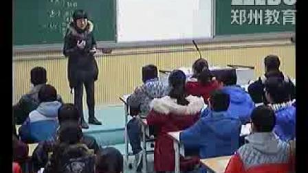 《社會生活的變化》人教版八年級歷史-新鄭實驗中學 -蒲彩紅