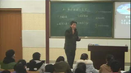 《社會生活的變化》人教版八年級歷史 登封市區三初中-李向陽
