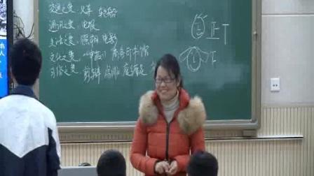 《社会生活的变化》人教版八年级历史-郑州市第六十八中学 -王娟