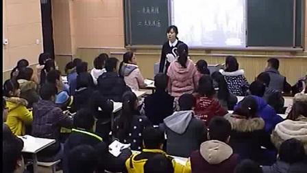《社會生活的變化》人教版八年級歷史-鄭州市第八十三中學-李穎