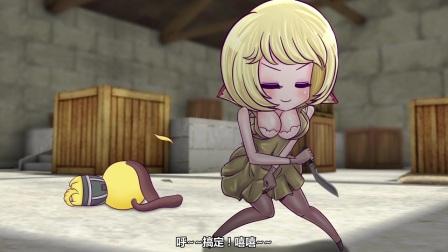 「火线传奇精彩片段」为了女神灵狐贴身穿着的胖次, 污妖汪死而无憾!