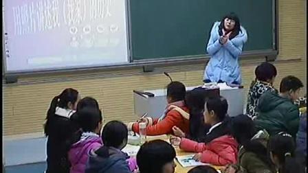 《社会生活的变化》人教版八年级历史-中牟县第二初级中学 -仓国英