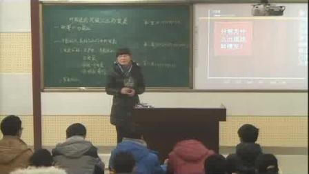 《中國近代民族工業的發展》人教版八年級歷史-登封市大冶二中-李文娟