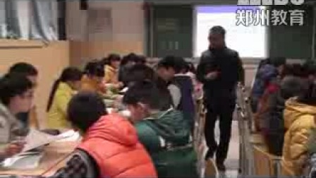《中国近代民族工业的发展》人教版八年级历史-郑州市第八十二中学-张二峰