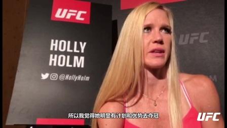 霍尔姆专访:希望中国的女选手放手去拼