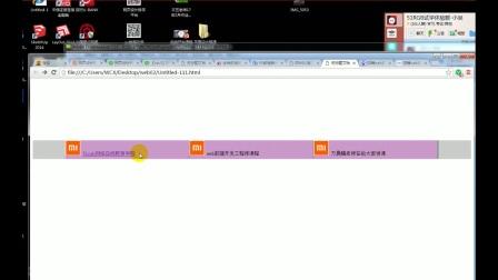 DW网站:小米网站制作教程(4)Dreamweaver教程