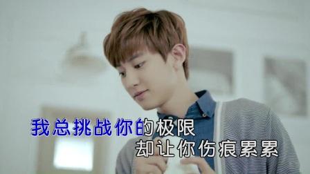 蔡浩 - 别让爱我们的人难过(HD)