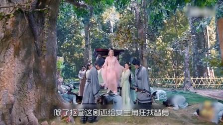 天津妞: 楚乔传抠图替身连连看