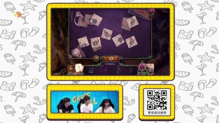 0609游戏大厅:《乌鸦森林之谜》05