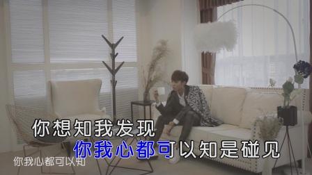 董家辉 - My peter pan(原版HD1080P)|壹字唱片KTV新歌推荐