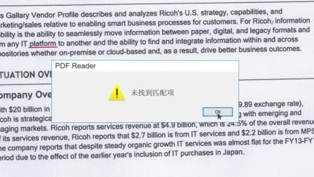 如何在语法搜索的PDF文件中搜索关键词?(新手教程)