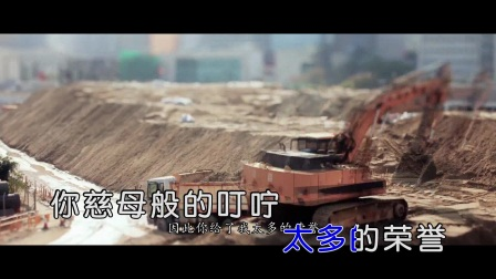 董万基 - 我是祖国宠爱的儿女(原版HD1080P)|壹字唱片KTV新歌推荐