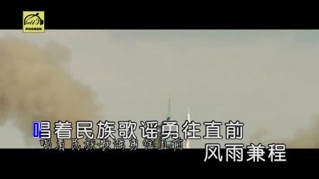 杜志强 - 我是中国人(原版HD)|壹字唱片KTV新歌推荐