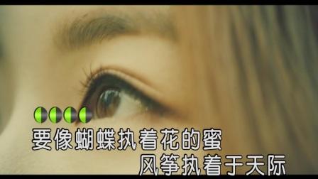 京城四姐 - 爱情不是儿戏|壹字唱片KTV新歌推荐