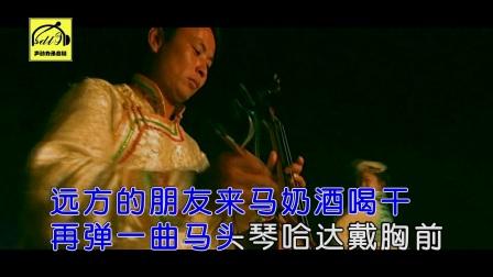 岳俊芝 - 恋恋大草原(原版HD1080P)|壹字唱片KTV新歌推荐