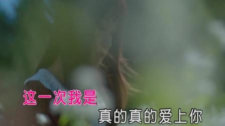 云梦芳菲 - 还是那么爱你|壹字唱片KTV新歌推荐