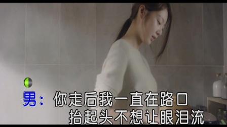 周员平、于淼 - 真爱难求相爱难守|壹字唱片KTV新歌推荐