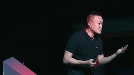 对公益的重新思考:曹军@TEDxFutian 2017