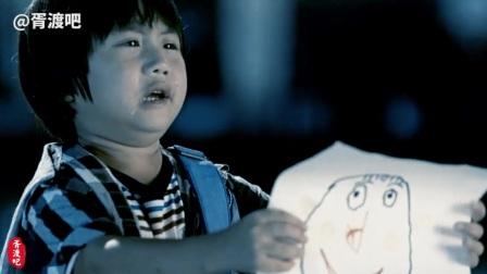 父亲节特辑: 周星驰、刘德华、周渝民喜当爹感动落泪
