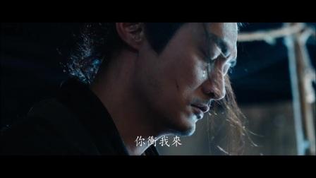 西遊降魔篇導演【悟空傳】HD中文正式電影預告