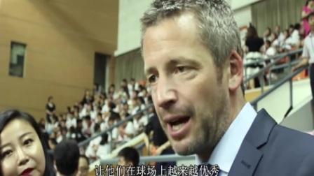 狼堡:未来将派教练指导中国足球少年