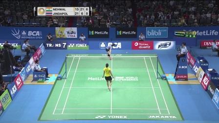 2017印尼羽毛球公开赛16强集锦